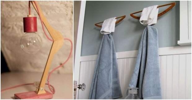 10 идей, каждая из которых красивее другой: как переделать вешалки в полезные предметы