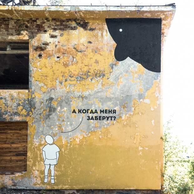У заброшенного детского сада
