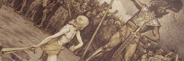 Битва Давида и Голиафа в представлении художника