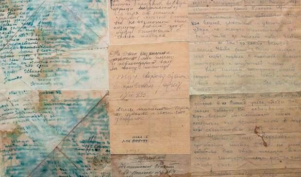 «Мостик между боями итылом»: выставка фронтовых писем откроется воВладивостоке