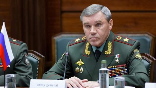 В Череповце ждут начальника Генерального штаба России