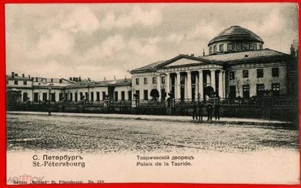 По случаю взятия Измаила Григорий Потемкин устроил для Екатерины II грандиозный праздник в новооткрытом Таврическом дворце.