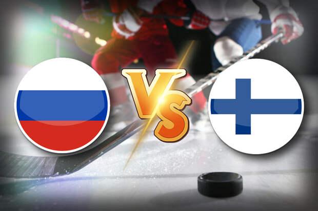 Россия – Финляндия: прогноз на матч Евротура. Одержат ли наши 11-ю победу подряд?