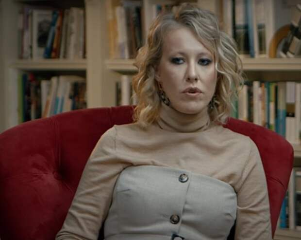 """Ксения Собчак прокомментировала поданный против нее иск: """"Кто о чем подумал, у того то и болит"""""""