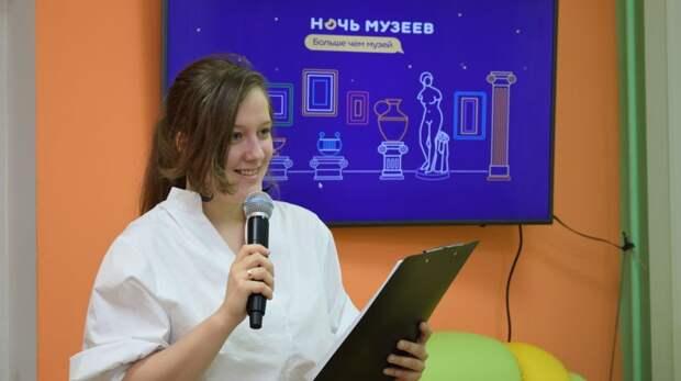 При поддержке Министерства культуры Республики Крым проведены мероприятия Всероссийской культурно-образовательной акции «Ночь музеев»