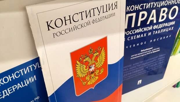 21 тысячу наблюдателей задействуют в проведении голосования по Конституции в Подмосковье