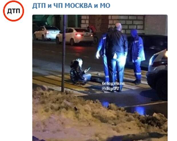 На Петровско-Разумовском водитель сбил пешехода и тут же снял номера своего лимузина