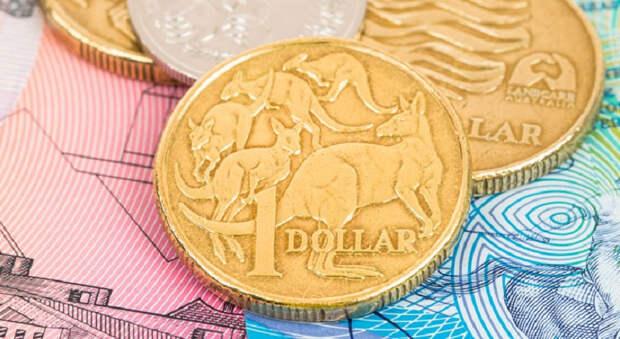 AUD/USD: покупателям австралийского доллара – зеленый свет