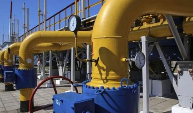 ФРГ призывает Россию сохранить транзит газа через Украину