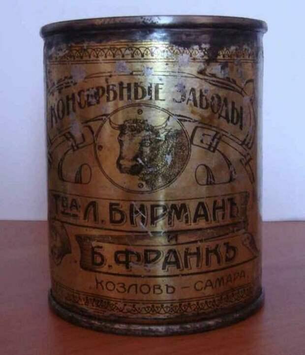 Русские консервы