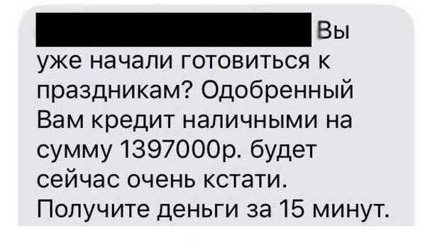 1480629782_100