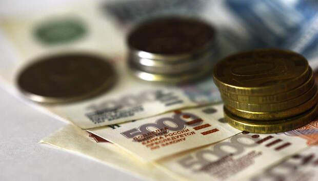 Более 50 тыс семей с детьми до трех лет получили соцвыплату в Подмосковье