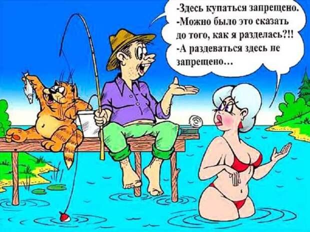 Неадекватный юмор из социальных сетей. Подборка chert-poberi-umor-chert-poberi-umor-26470812052021-10 картинка chert-poberi-umor-26470812052021-10