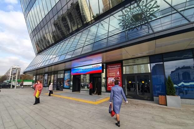 Бочкарёв: ТПУ «Щёлковский» пользуются 150 тыс. пассажиров в день