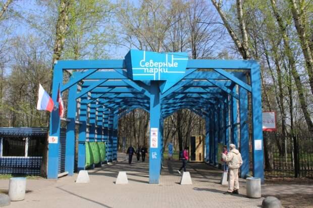 В парке «Северное Тушино» открылась выставка фотографий дикой природы
