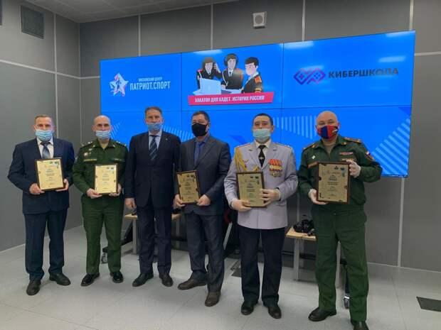 Кадеты из школы в Лианозове одержали победу на «Историческом хакатоне»