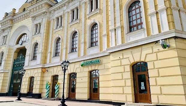 Офис Сбербанка открылся в микрорайоне Кузнечики Подольска