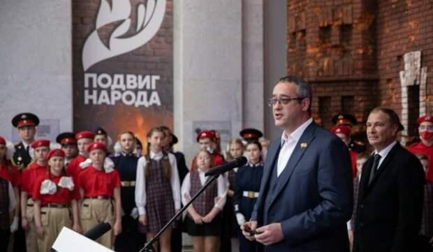 В Музее Победы стартовал новый образовательно-исторический квест