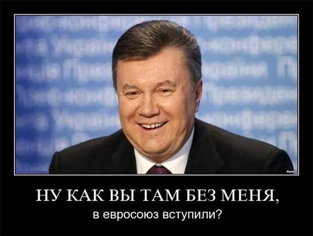 Вся политика Украины в одном фото