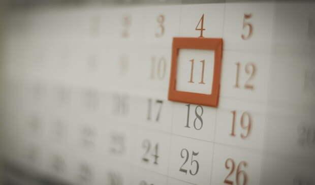 Минтруд непланирует продлевать майские праздники каждый год