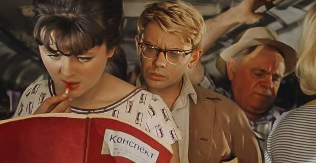 Наталья Селезнева в фильме «Операция «Ы» и другие приключения Шурика», 1965