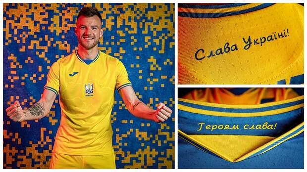 УЕФА обязал сборную Украины убрать слоган «Героям слава!» с формы на Евро-2020 после запроса РФС