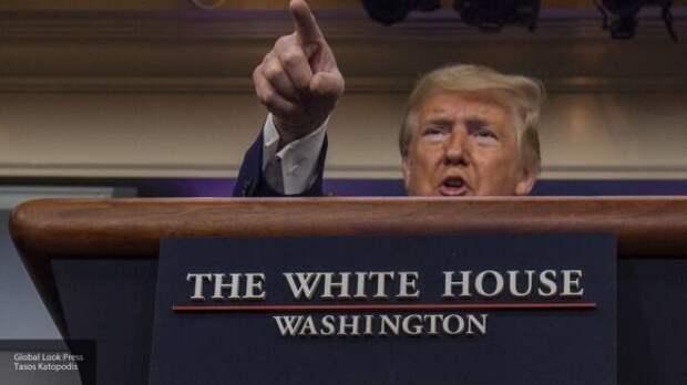 Президент Трамп пожаловался на отсутствие друзей