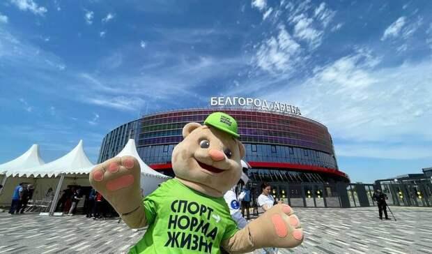 ВБелгороде открыли волейбольную арену