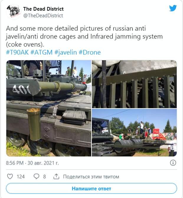 Направляют ракеты по ложному следу: российские танки защитили так называемыми «коксовыми печами»