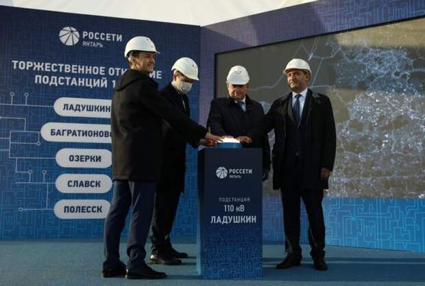 «Россети» увеличили мощность пяти ключевых подстанций Калининградской области в полтора раза