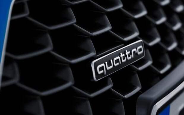 Audi переименовала спортивное подразделение quattro GmbH