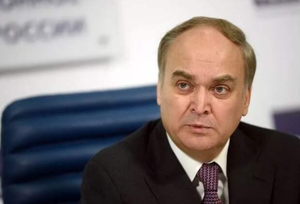 Посол назвал одну из главных тем российско-американской встречи в Вене