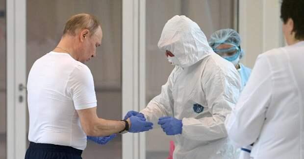 Путин рассказал о готовности России ко второй волне коронавируса