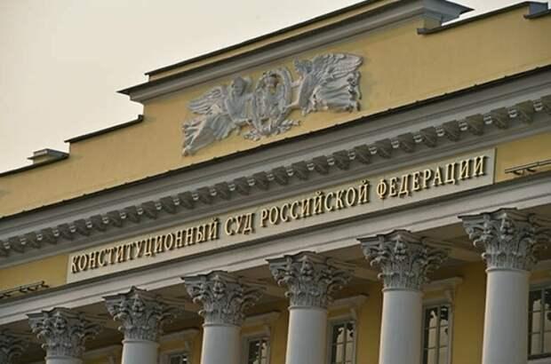 Закон о Конституционном суде вступил в силу 27 лет назад