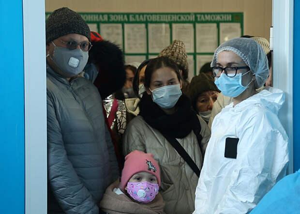 россияне, прибывшие из Китая в Благовещенск|Фото: amurobl.ru