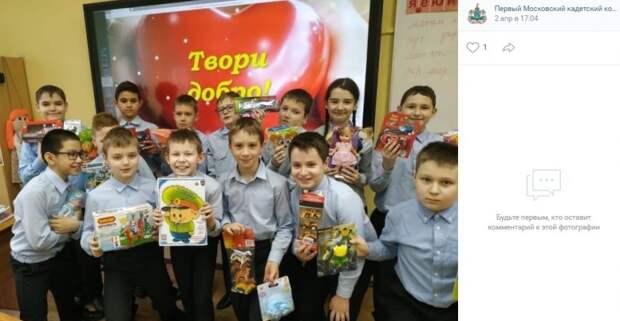 Игрушки для детской больницы собрали в Петровской кадетской школе