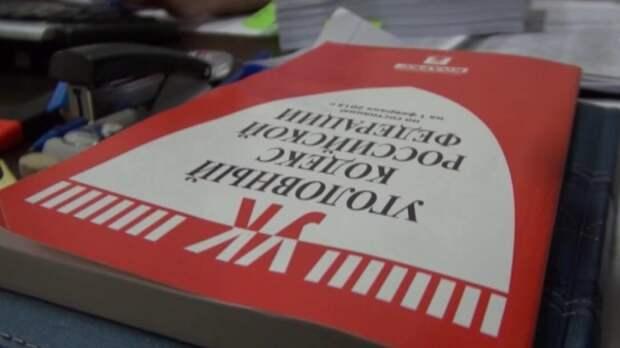 Сына экс-министра в Прикамье собираются судить за мошенничество