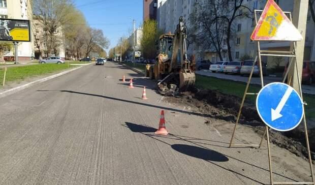 В Белгороде отремонтируют дороги на шести улицах, связанных с войной