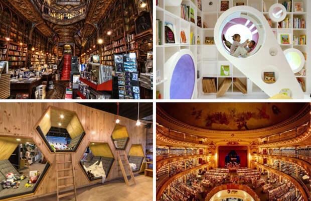 18 самых красивых книжных магазинов мира, в которых хочется затеряться