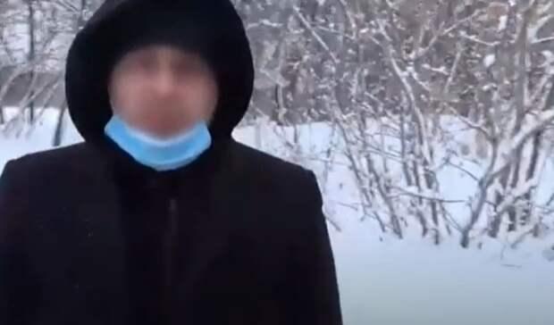 Опубликовано видео признания подозреваемого в подготовке теракта в Башкирии
