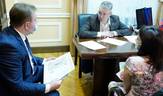 Плохая шутка и наказание за смерть пациентки в новостях понедельника на Ставрополье