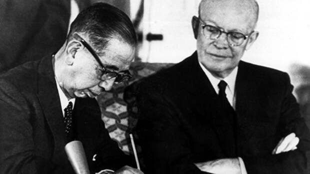 В Японии рассекретили материалы переговоров с США по Курилам в 1960 году