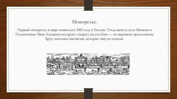 10 российских изобретений, которыми успешно пользуется вся планета