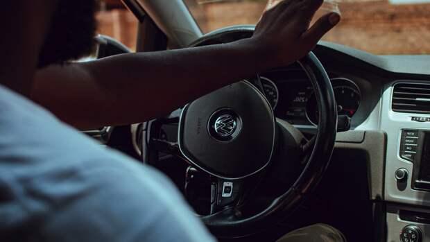 Автопилот в машинах Volkswagen будет доступен только по подписке