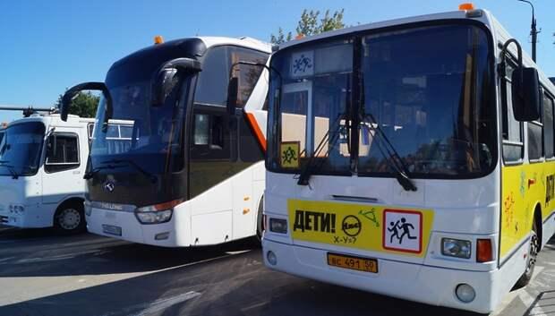 Пассажирские перевозки проверят на безопасность в Мытищах