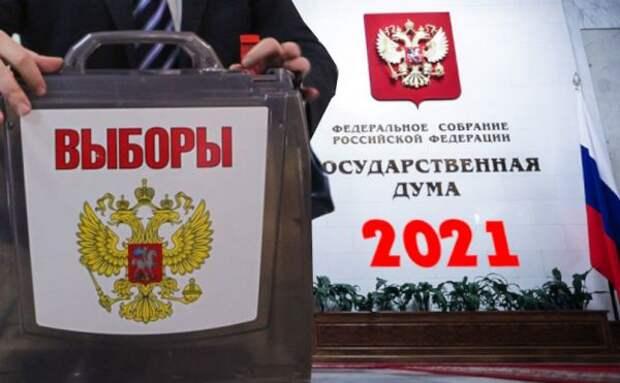 10 млн россиян смогут дистанционно проголосовать насентябрьских выборах