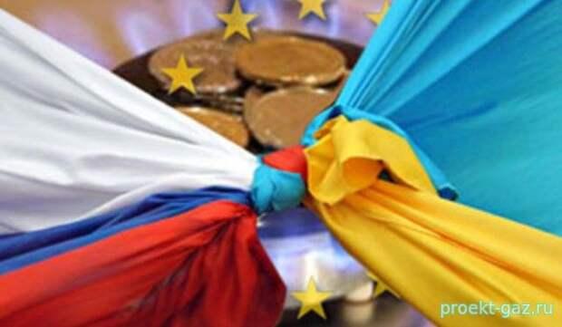 Минэнерго РФ: новой даты по трехсторонним газовым переговорам пока нет