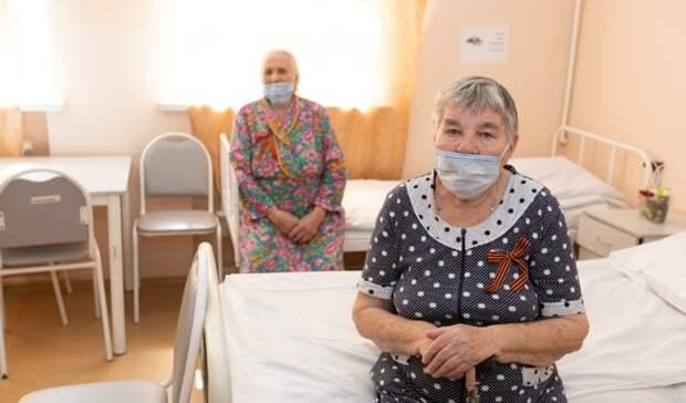 Оренбургский губернатор навестил ветеранов в госпитале войн