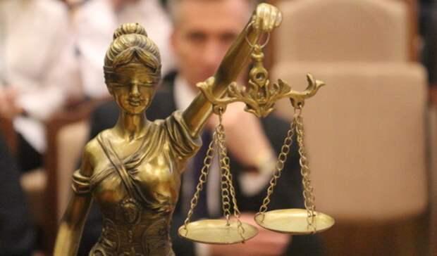В Свердловской области назначен врио председателя Арбитражного суда