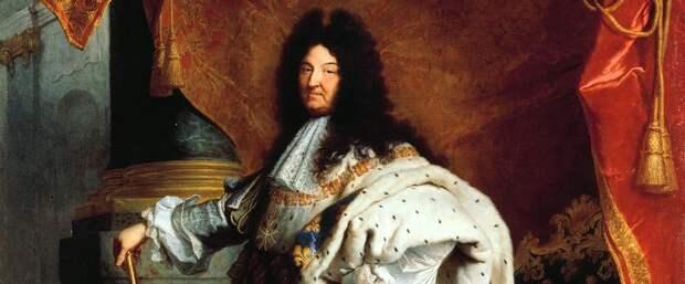Людовик XIV: «Не будь я король, я бы разгневался»  Остроумные цитаты «короля-солнца»